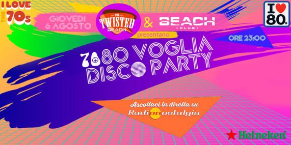 70-80sito-beach-571x285